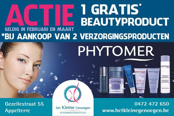 beautyproduct grais